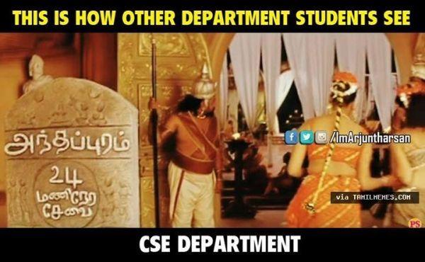 Cse Department Sightings Vadivelu Memes Tamil Funny Memes Memes