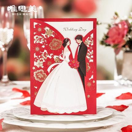 New 2016 Laser Cut Wedding Invitation Cards Personalized Print Free Red  Color With Bridal And Groom