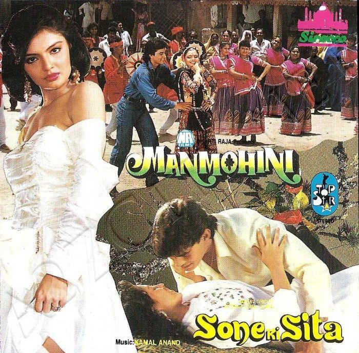 Sone Ki Sita [1994-MP3-VBR-320Kbps] | Mp3 | Film song