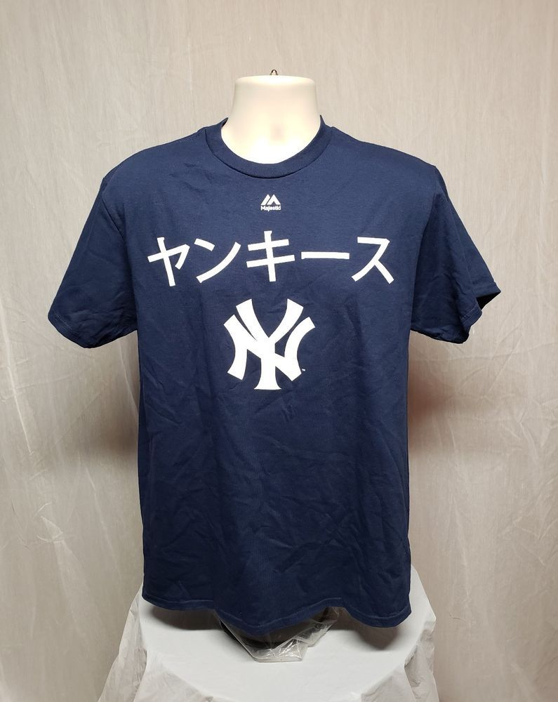the best attitude 014bc 5aa9d NY Yankees Japanese Masahiro Tanaka #19 Adult Medium Blue T ...