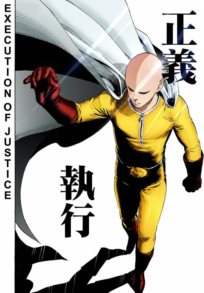 Onepunchman One Punch Man Chapter1 Page 8 Fatmanのイラスト Comics