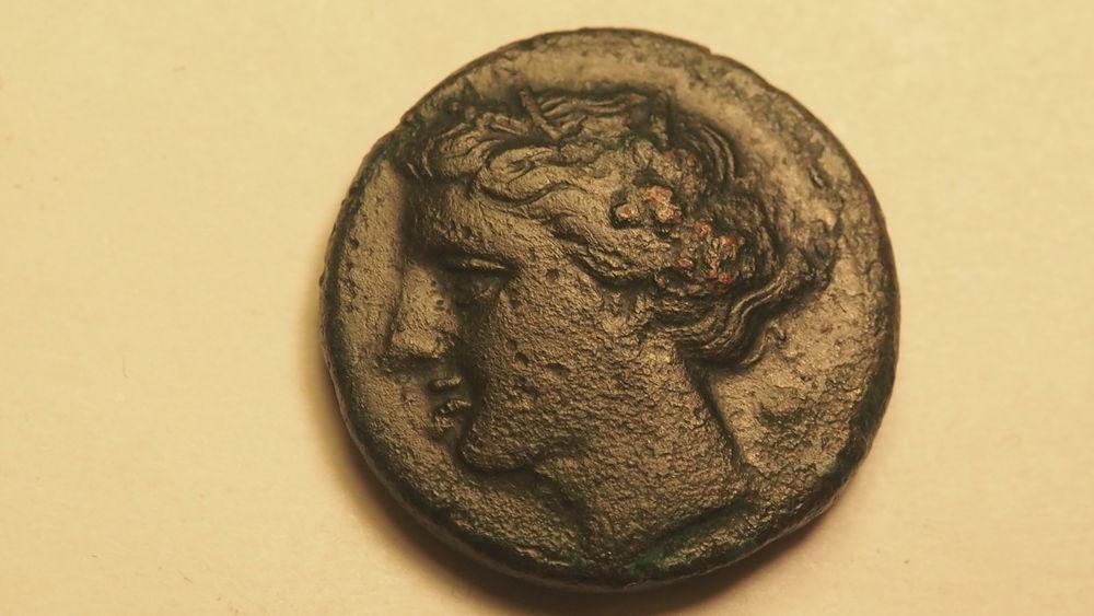 Grèce Coins & Paper Money Monnaie Antique A Déterminer Coins: Ancient