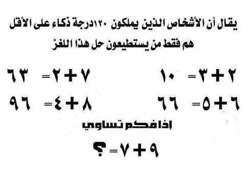 Math Math Equations Equation