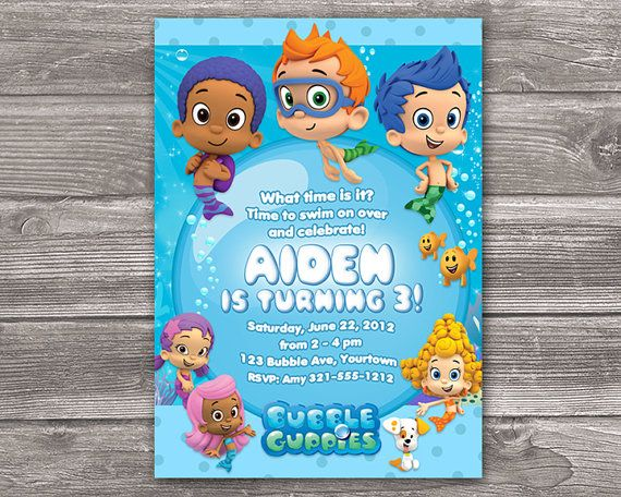 bubble guppies invitation for birthday party - diy print your own, Birthday invitations