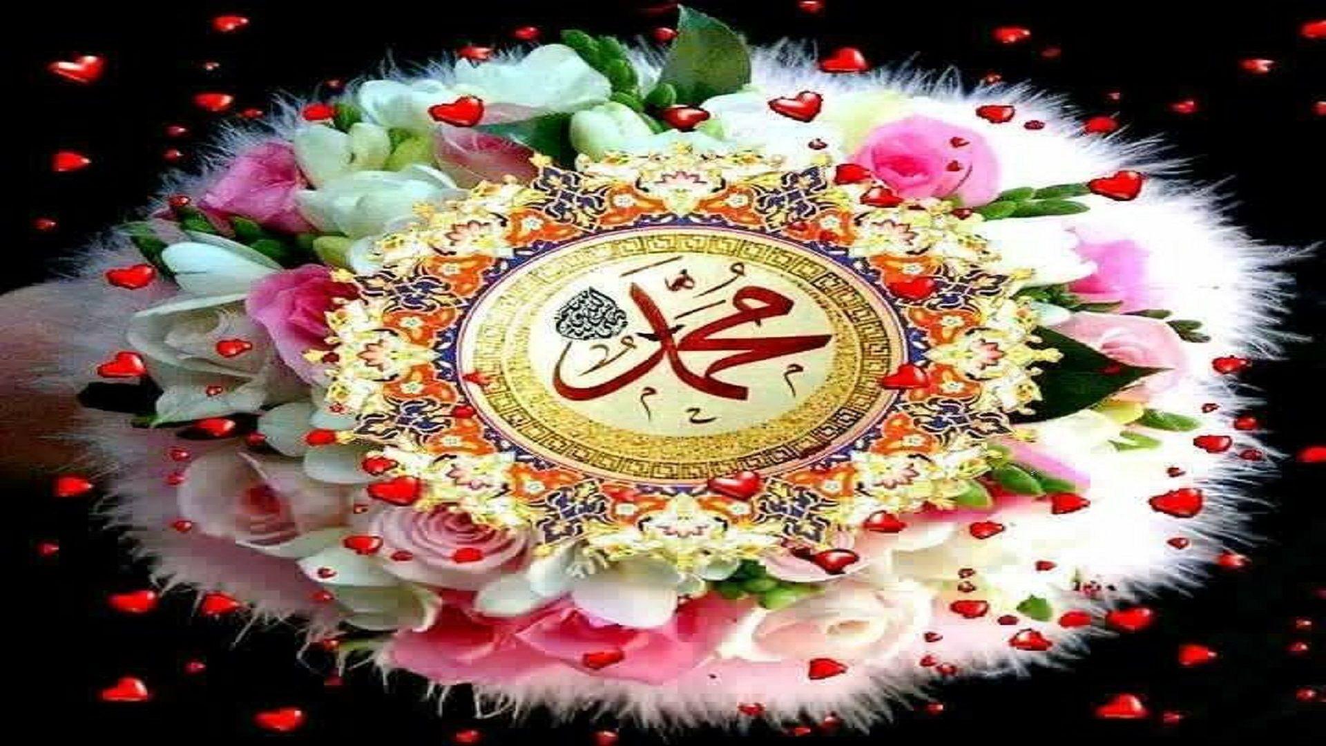 Pin On Islamic Wallpaper