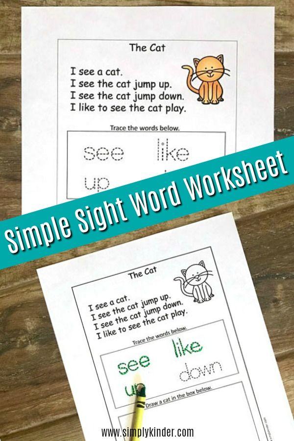 Kindergarten Sight Word Cat Story Worksheet | Kindergarten sight ...