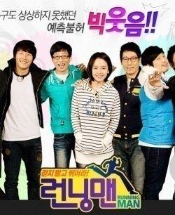 Image of: Korean Watch Running Man Episode 353 Online At Dramanice Pinterest Watch Running Man Episode 353 Online At Dramanice Just Korean