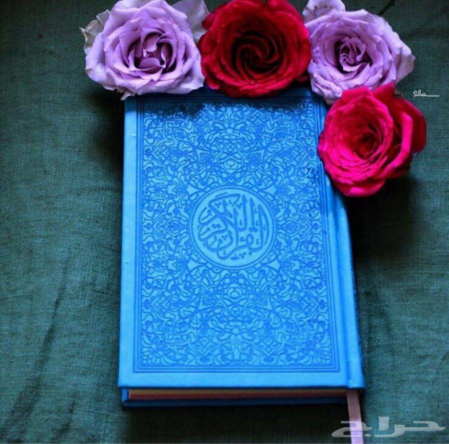 Yoyo Yoyo Amazon Ae Quran Wallpaper Pretty Wallpaper Iphone Quran Book