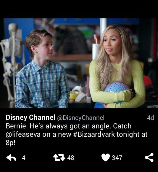 Bernie Hes Always Got An Angle Catch At Lifeaseva On A New