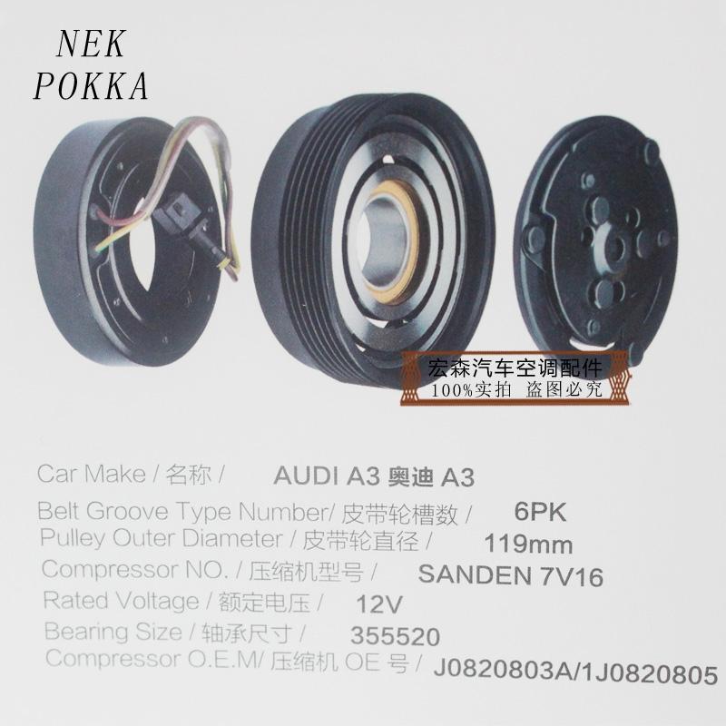50.00$  Buy now - http://alixo4.shopchina.info/go.php?t=32685865058 - Automobile air conditioner clutch,sanden 7V16 compressor clutchm,compressor O.E.M:J0820803A/1J0820805  #buyonline