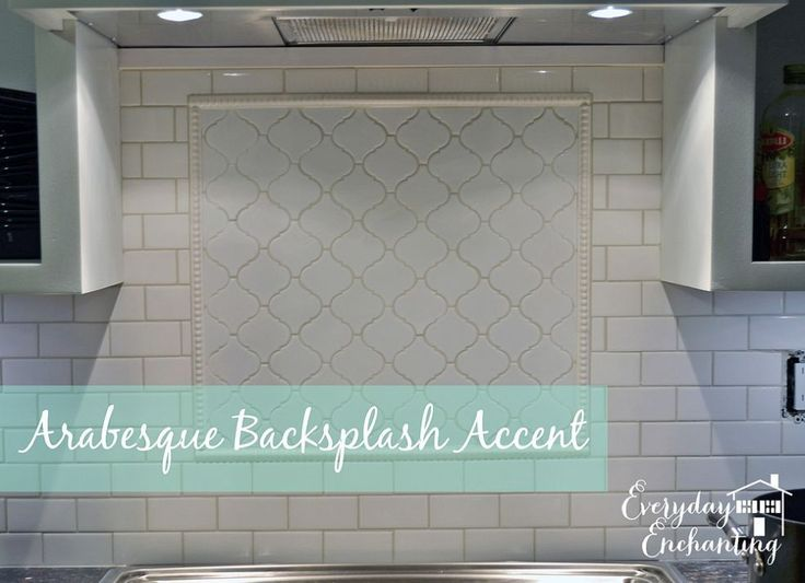 Subway Tile Backsplash Arabesque Insert Above Stove