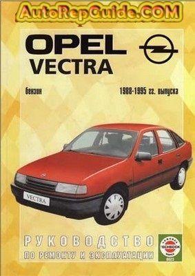 download free opel vectra a 1988 1995 repair manual image by rh pinterest co uk opel vectra a repair manual opel corsa a service manual