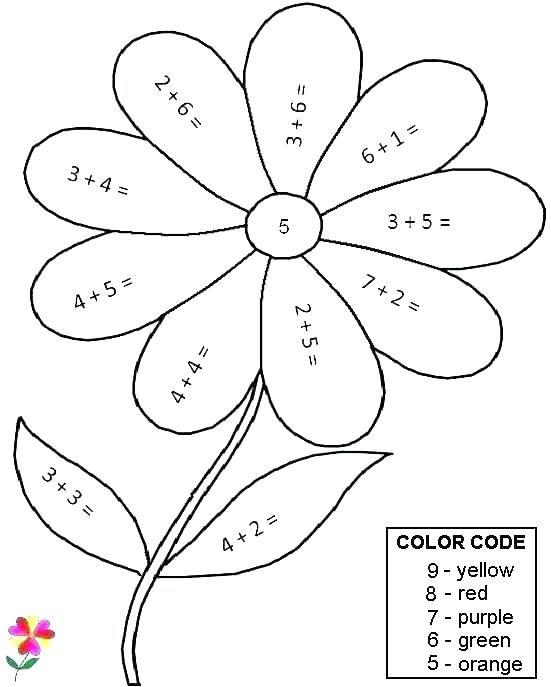 Basic Addition Coloring Worksheets Free 1st Grade Math Worksheets Kindergarten Math Kindergarten Math Worksheets