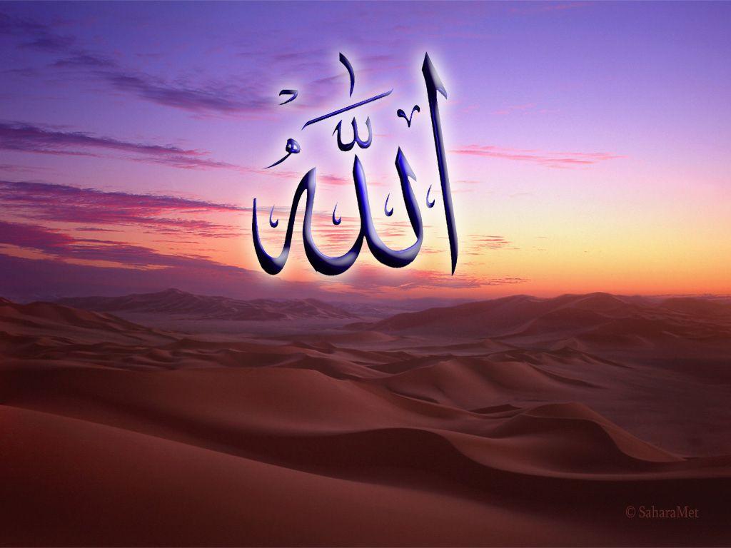 Мусульманские картинки аллах с надписью, типография картинки анимация