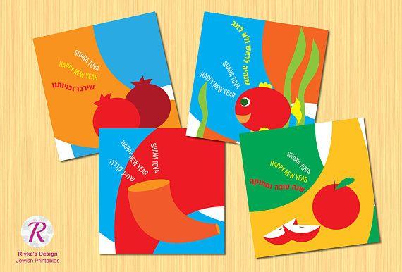 Items similar to Rosh Hashanah Shana Tova  card, set of 4 cards full bundle, digital print printable ראש השנה שנה טובה instant download cool original holiday on Etsy #shanatovacards