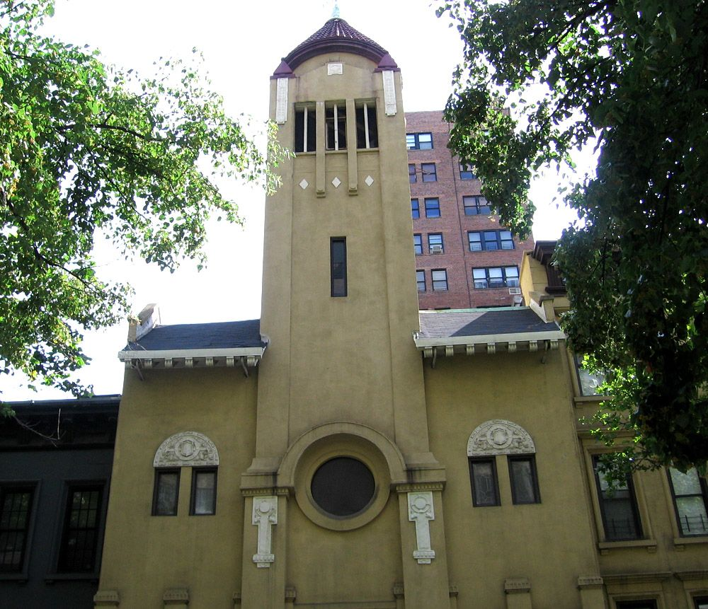 the first hungarian reformed church of new york new york i első
