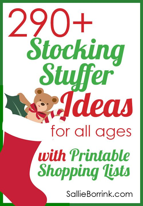 looking for christmas stocking stuffers check out my printable list of ideas there is
