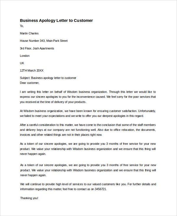 sample business apology letter documents pdf word for mistake - sample business apology letter