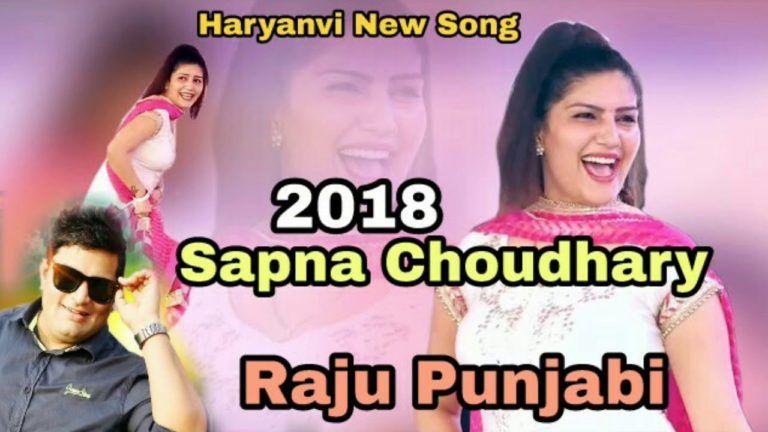 Sweety | Sapna Chaudhary | Raju Punjabi | Annu Kadyan | New
