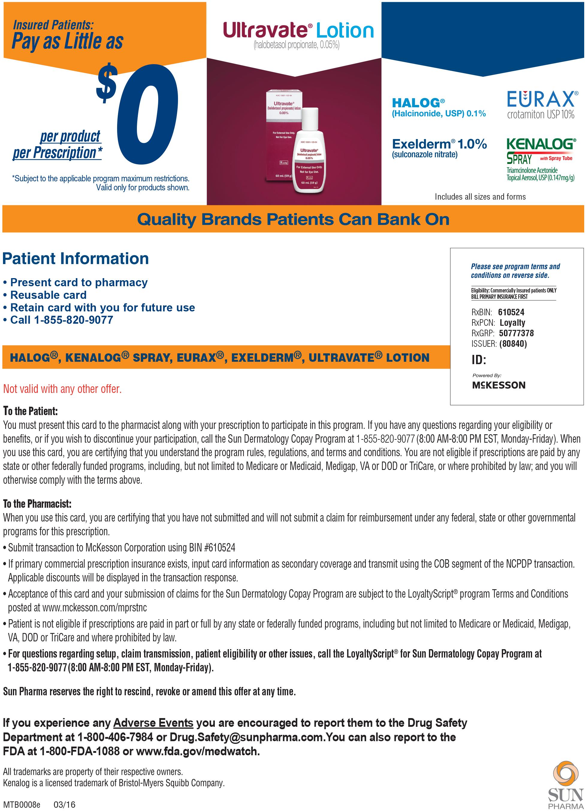 Header Logo Prescription Quality Brands Pharmacy