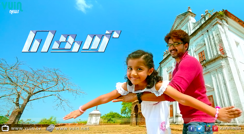 Vijay 60 to have a child artist like Theri (With images