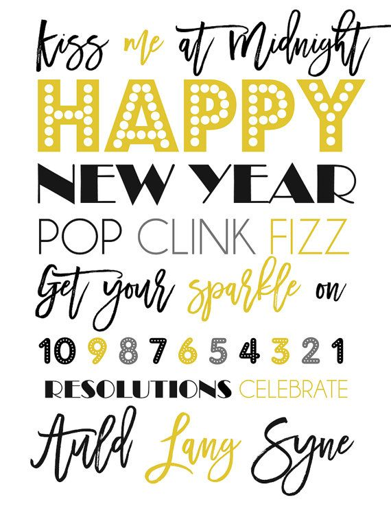 new years eve kiss at midnight subway art printable file