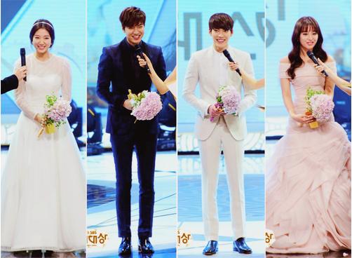 TEEN STARS: Park Shin Hye, Kim Woo Bin, Lee Min Ho and Kim Ji Won