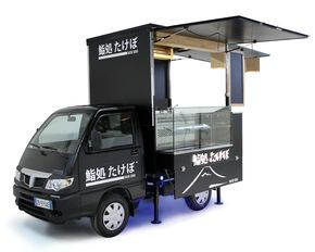 2966ec2281 Ape Piaggio Porter modified and equipped for street food. Eat japanese food  in the streets of Milan. We can design your ideal food van. Ask for Price  Quote