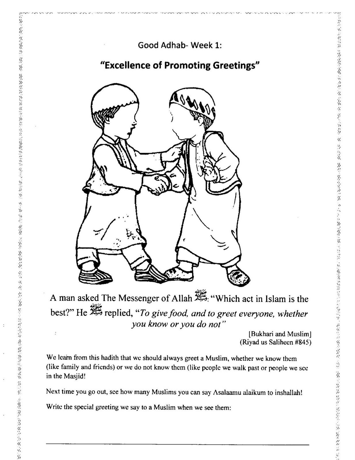 A Muslim Homeschool Good Adhab