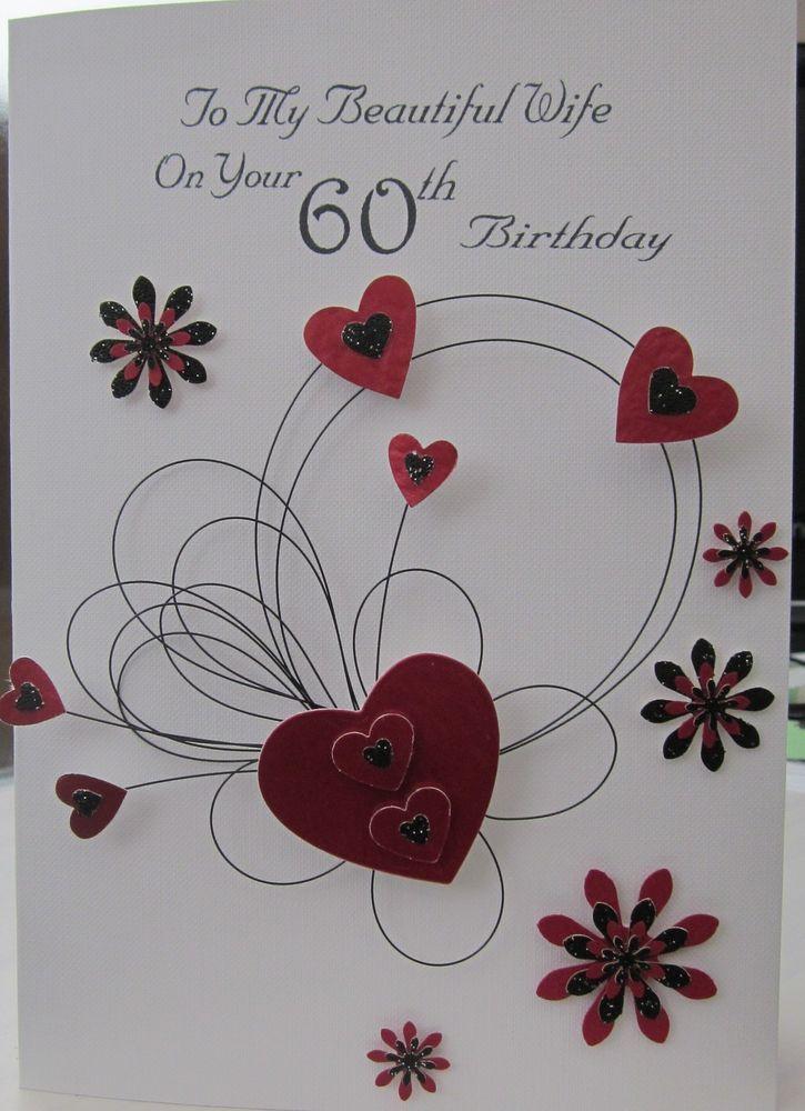 personalised handmade birthday card wife fianc e girlfriend husband
