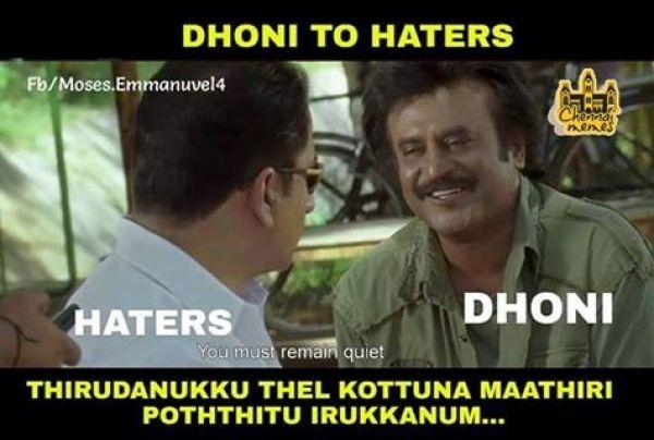 Dhoni Back To Form Tamil Memes Trolls Vadivelu Memes Memes Funny Memes