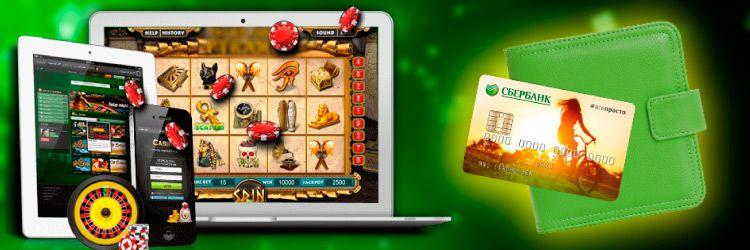 Где можно играть в игровые автоматы на деньги игровые автоматы slotomania