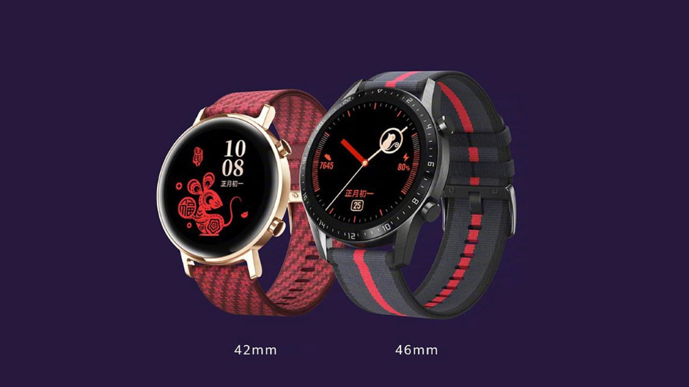 Huawei Watch Gt 2 New Year Sürümü Ve Freebuds 3 Honey Red I Duyurdu Event Of Tech Huawei Watch Gt2 Advertising Freebuds H Bluetooth Kulaklık çin Yeni Yılı