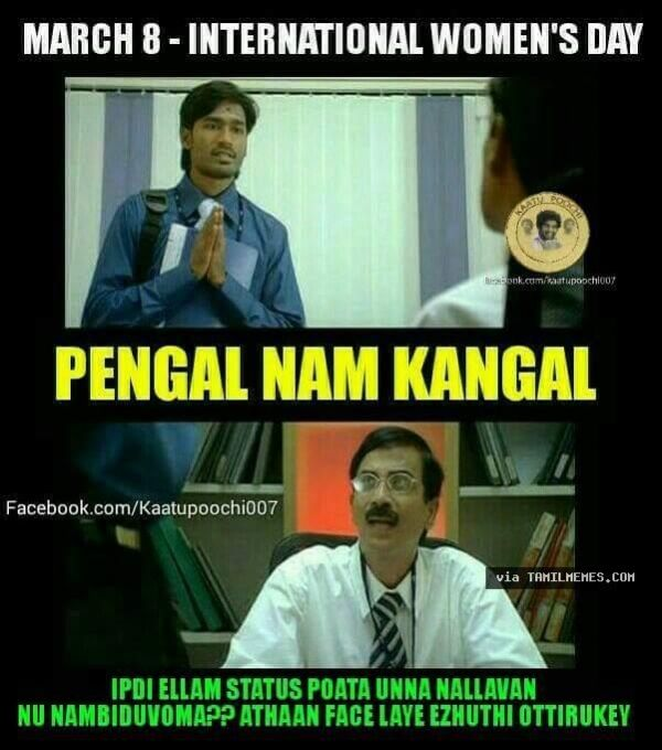 Image Result For Tamilmemes Funny Memes Funny Hilarious
