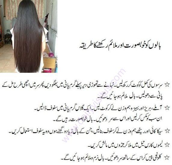 how to write urdu in facebook dailymotion