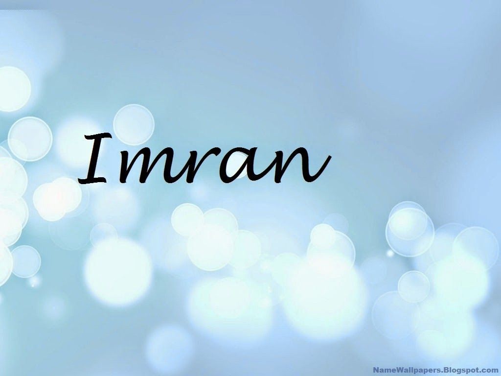 Imran Name Wallpapers Imran Name Wallpaper Urdu Name Meaning Name