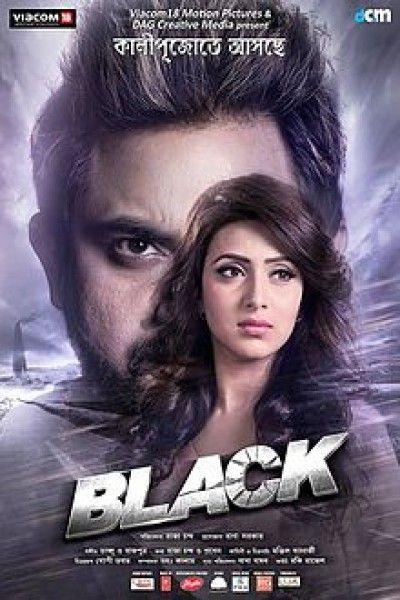 Black Hint Filmi Türkçe Altyazılı Izle Hint Filmleri Movies