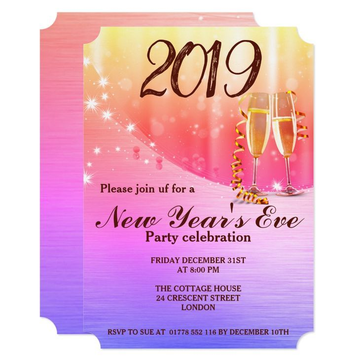Elegant Purple New Year`s Eve Party Invite | Zazzle.com