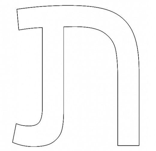 Hebrew Letter Tav Coloring Page - דף צביעה אוֹת תו ...
