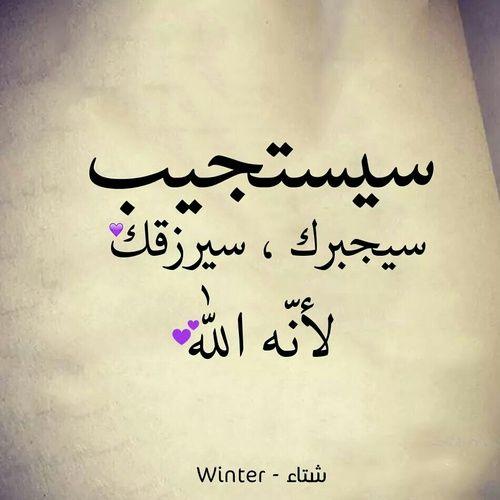 الله كريم And لانه الله Image Image Allah Arabic Calligraphy