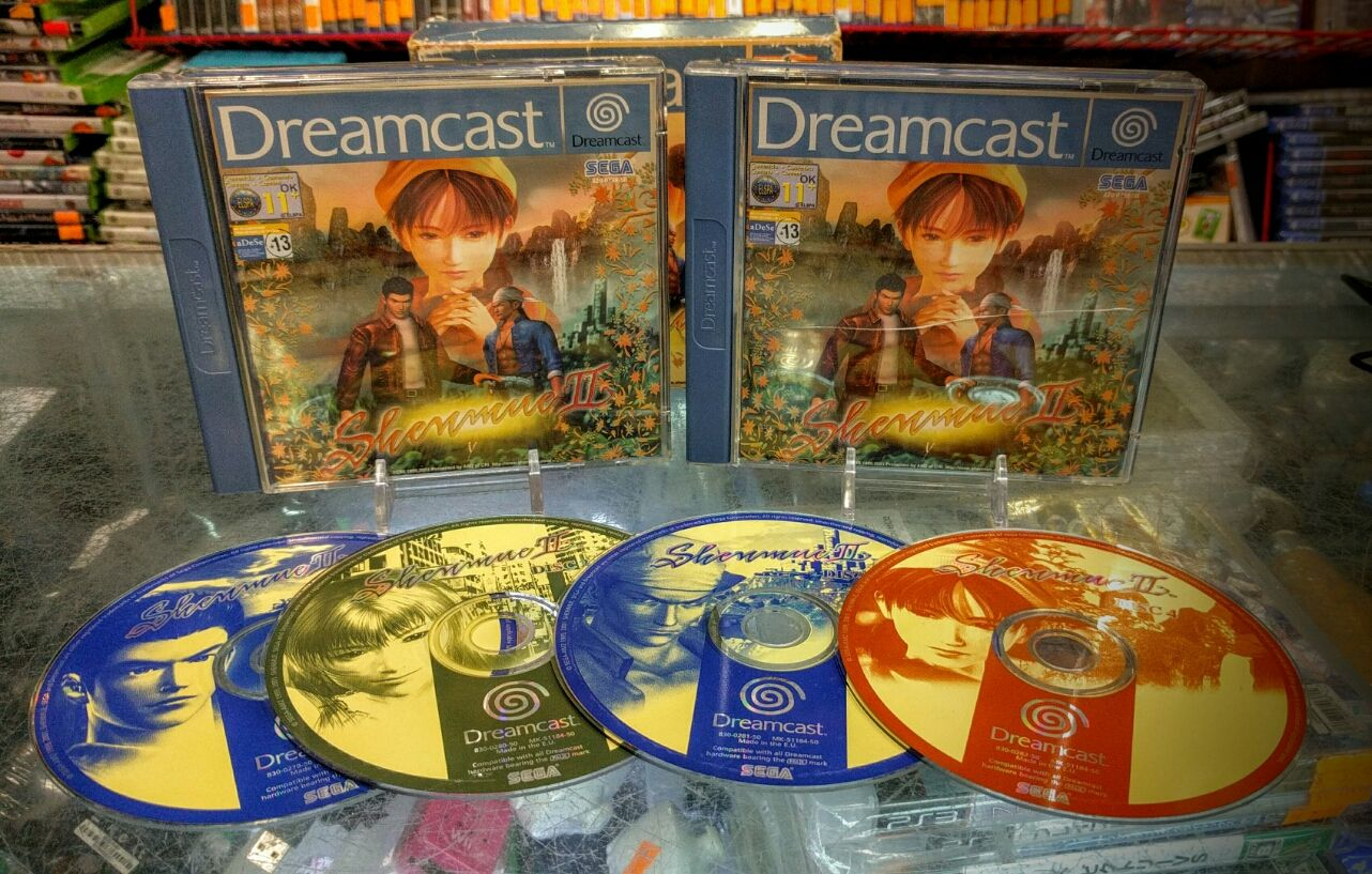 A gift of unusual gifts,  Shenmue 2 Europe English version!   #want