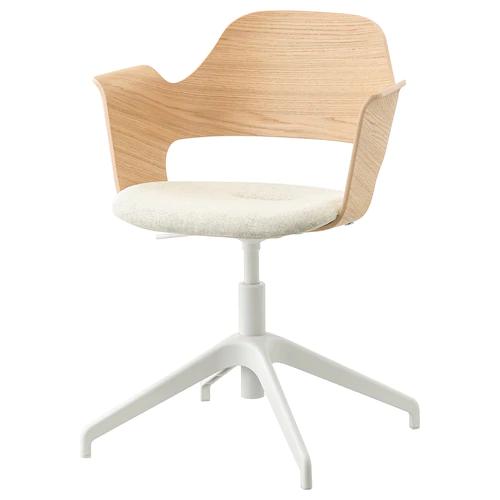 Suchen Ikea Chaise Bureau Ikea Fauteuil Bureau