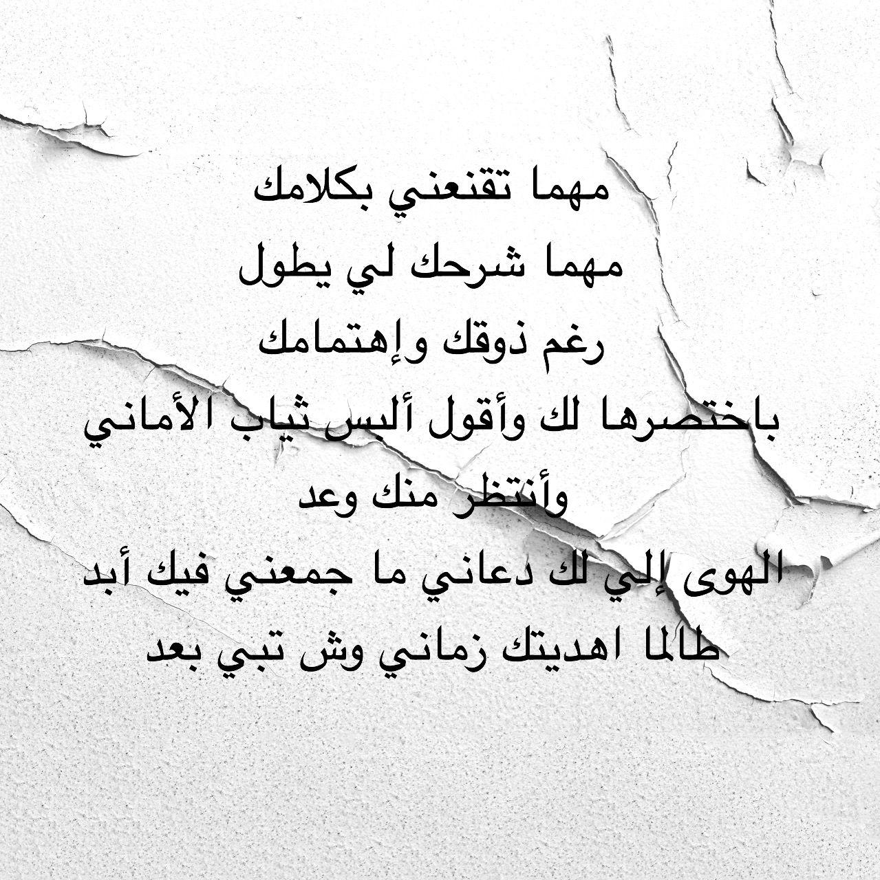 عبادي الجوهر Arabic Calligraphy Calligraphy