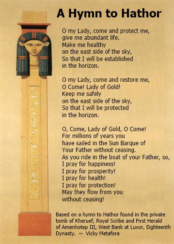 Hymn to Hathor | Egyptian prayer | Egyptian goddess, Egyptian
