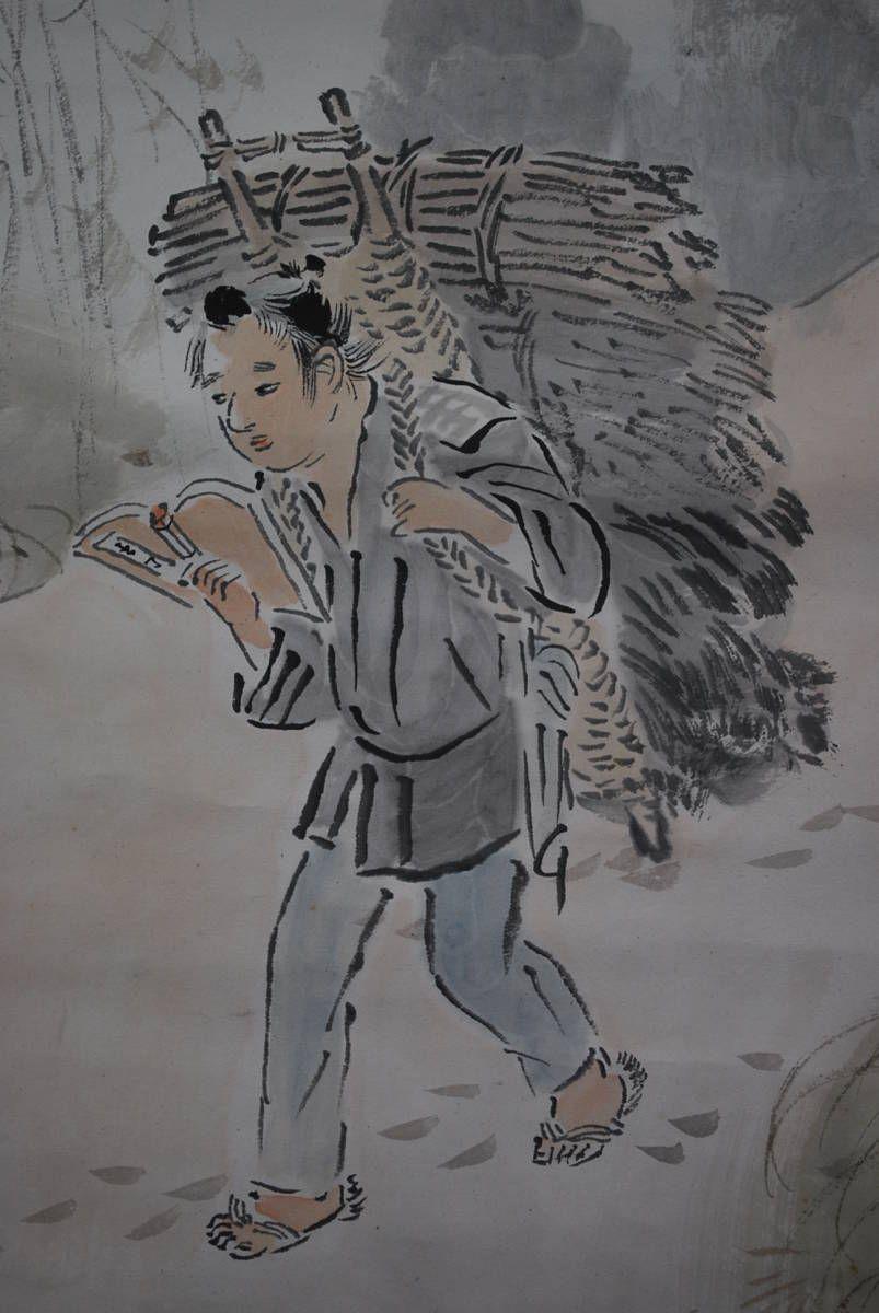 真作】小山栄達/二宮金次郎/掛軸...