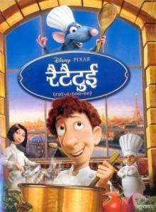 the ratatouille full movie in hindi download