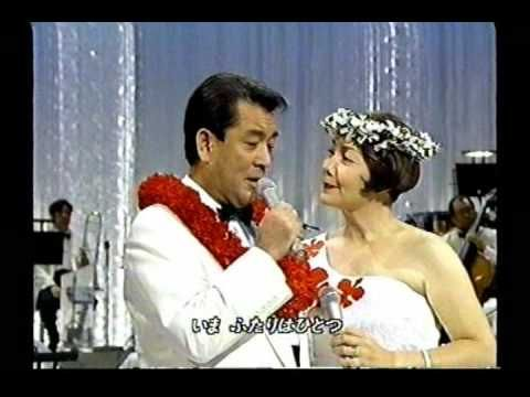 Hawaiian Wedding Song Cathy Foy Mahi Yuzo Kayama