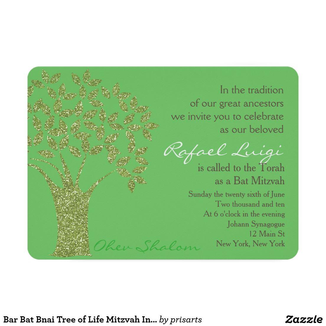 Bar Bat Bnai Tree of Life Mitzvah Invitation