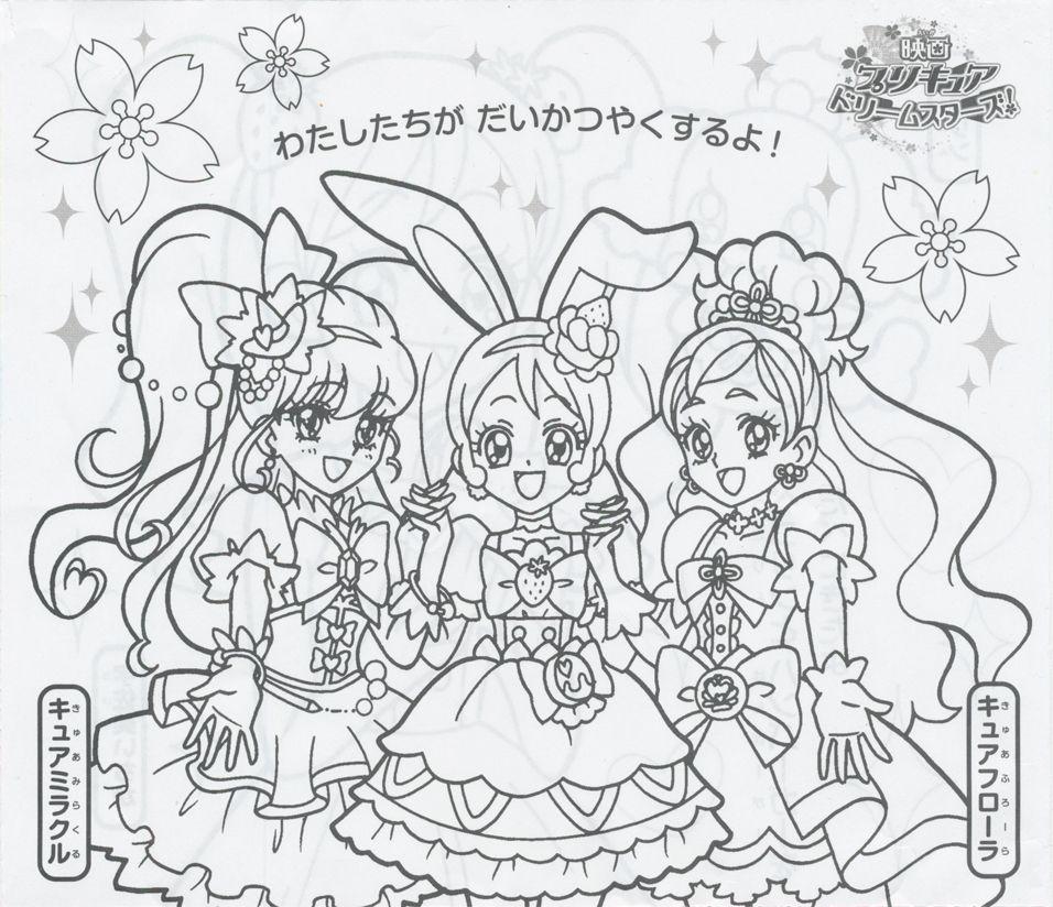 無料の印刷用ぬりえページ ベストセレクション ぬりえ プリキュア Manga Coloring Book Coloring Books Coloring Pages