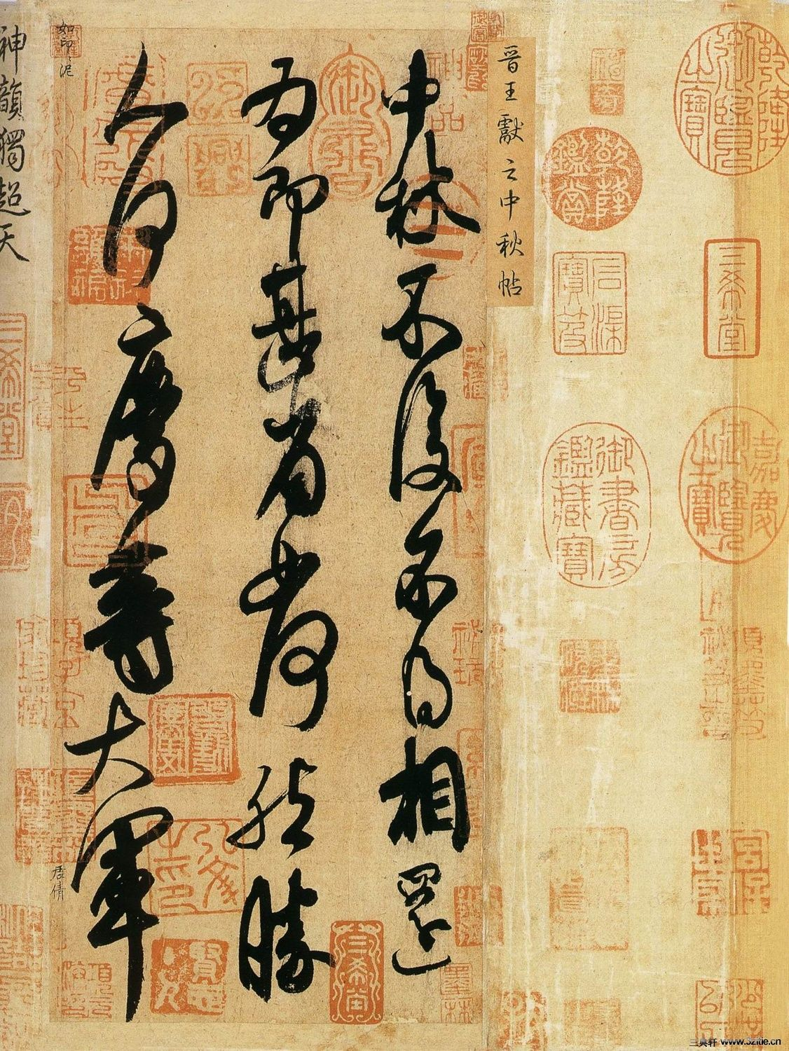 The theory and practice of wang xizhi s calligraphy leads